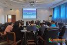 四川旅游学院召开新生入学资格复查和学籍电子注册工作领导小组会议