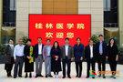 广西民族师范学院农秀丽副校长一行来访桂林医学院考察交流