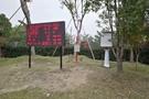 我公司供應杭州校園氣象站安裝完畢!