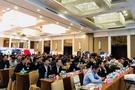 欧美大地携美国PDI基桩参加国际桩与深峰会