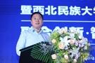 新华三赋能西北民族大学智慧校园创新发展