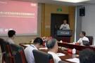 """鴻合科技與中科院軟件研究所成立""""自然人機交互技術聯合實驗室"""""""