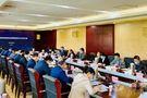 陕西省教育网络安全和信息化领导小组研究部署2020年工作
