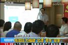 新时代新青年 课堂派创始人陈杰宾的创业梦