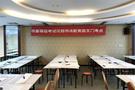 漢翔書法:2019上半年教育部書畫等級考試圓滿結束