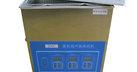 厂家供应标准 台式超声波清洗机  小型  实验室使用  山东鑫欣
