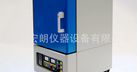 1700℃高效节能箱式电阻炉