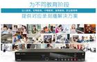 华录蓝光智能录播系统教育行业解决方案