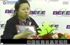 2013北京教育装备展:专访华森葳(上海)张丽副总经理