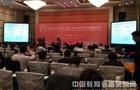 理加联合参加中国(国际)精准农业与高效利用高峰论坛