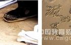 华盛枫林:多重推拉板助力教育装备现代化