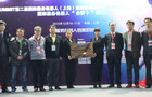 中国服务机器人产业联盟正式成立