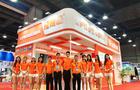 捷能通与第十七届广东教育装备展览会