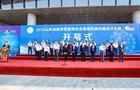 华文众合智慧书法教室亮相2018山东省教育装备博览会