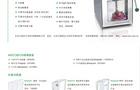 法国Interscience拍打均质器与均质袋促销