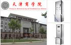 天津商学院:校园刷卡开水器一直常伴