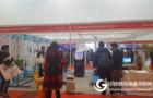 全自动体测中心亮相28届北京教育装备展