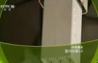 《走近科学》验证的教室空气净化设备