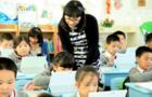 """借力""""互联网+""""助城乡教育均衡发展"""