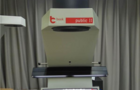 古籍书刊扫描仪加入珍贵古籍保护计划