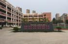 河南师大第二附属小学开装狄耐克新风系统
