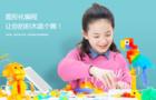 索尼KOOV教育机器人让孩子编程乐在其中
