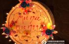 麦克默瑞提克上海公司2017年会北京召开