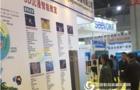 2017重庆智慧教育装备展,推进智慧教育