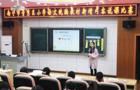 南宁举办小学语文统编教材新增内容说课比赛