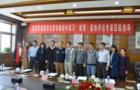 清华大学-同方威视校外人才培养基地顺利通过教育部专家组评审
