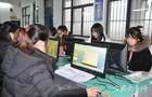 黄山市依托 互联网+教育 破解乡村教育短板