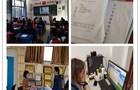 南昌市湾里区开展2019年学校电教装备工作实验地考核评估