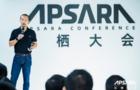 VIPKID周洋:AI賦能新教育 助力VIPKID爆發式增長