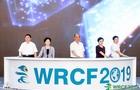 2019世界机器人大赛总决赛重磅开启,MakeX机器人挑战赛连续4年成为WRC官方合作赛项