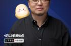 罗永浩首次尝试母婴类产品,产品品牌曝光