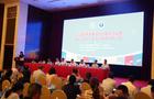 """""""幼儿园最大的合法配资平台装备深化改革规范发展研讨会""""在汉召开"""