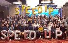 Speed Up Education倾力打造温哥华微电影,向留学生父母致敬