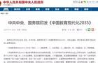 """咚咚智能聚焦校园房屋管理,赋能北京工商大学,实现""""万物智联"""""""