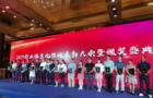 """三盟科技连续3年荣膺""""教育大数据领军企业"""""""