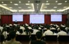 南开大学中美青年创客交流中心揭牌...