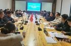 安徽工程大学赴湾沚区深化推进产教融合校地合作