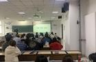 多重角色融合 安徽医科大学研究生就业创业工作扎实推进