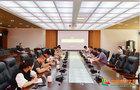 信阳学院召开智慧校园建设推进会议