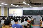 赣南医学院举行2019级新生集中入学教育之心理健康专题教育