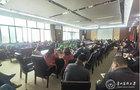 贵州医科大学召开党委(扩大)会传达相关文件和会议精神 对疫情防控和开学筹备工作再部署