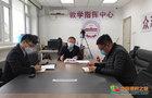 沈阳药科大学党委书记徐凤翔调研本科在线教学运行情况