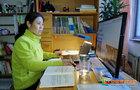 西安文理学院历史文化旅游学院开展网络教学经验分享活动