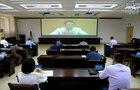 广西大学行健文理学院组织参加2020年度全区高校思想政治工作视频会议
