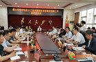 遵义师范学院党委副书记洪涛带队赴从江县开展教育脱贫攻坚工作实地调研