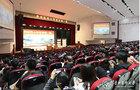 """贵州医科大学举行复学第一课——同上一堂""""战疫""""思政课"""